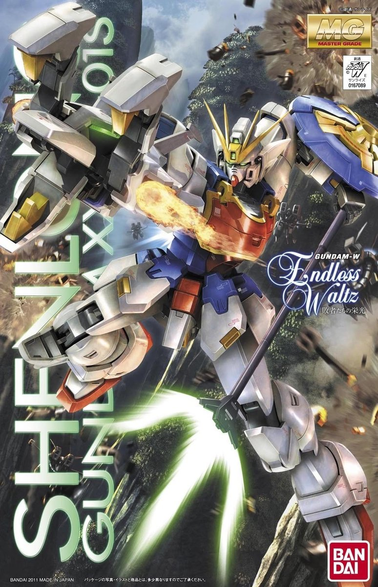Shenlong Gundam XXXG-01S EW Ver Endless Waltz GUNPLA MG Master Grade 1//100