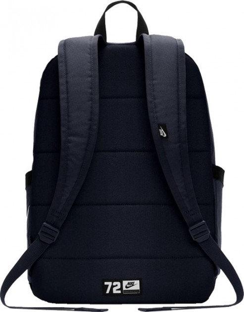 super tanie świetne oferty przed Sprzedaż Nike, Plecak, BA6103 451 All Access Soleday, granatowy, 24l