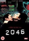 2046 (brak polskiej wersji językowej)-Wong Kar Wai