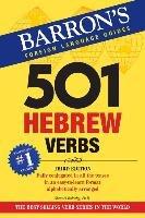 501 Hebrew Verbs-Bolozky Shmuel