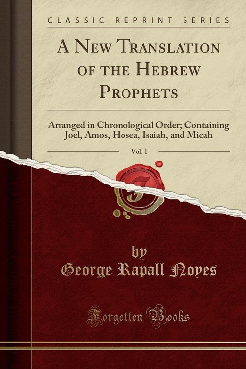 a personal interpretation of the hebrews prophet isaiah and amos Make personal notes micah, and isaiah) throughout the book of amos, the prophet criticizes the worship life of the people at times.