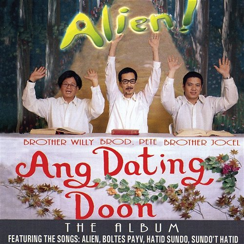 Brod pete ang dating doon 2014 world 3