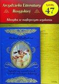 Arcydzieła Literatury Rosyjskiej