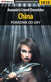 Assassin's Creed Chronicles: China - poradnik do gry-Hałas Jacek Stranger, Homa Patrick Yxu