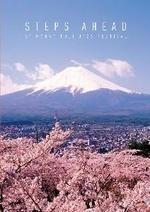 At Mount Fuji Jazz-Steps Ahead