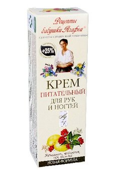 Babuszka Agafia, Receptury Babuszki Agafii, krem do rąk i paznokci odżywczy, 75 ml-Babuszka Agafia