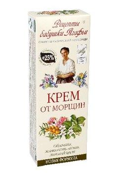Babuszka Agafia, Receptury Babuszki Agafii, krem do twarzy przeciwzmarszczkowy, 40 ml-Babuszka Agafia