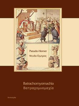 Batrachomyomachia-Homer