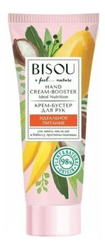Bisou, krem wzmacniający do rąk idealne odżywienie, 75 ml-Bisou