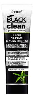 Black Clean, czarna maska do twarzy z aktywnym węglem, 75 ml-Black Clean