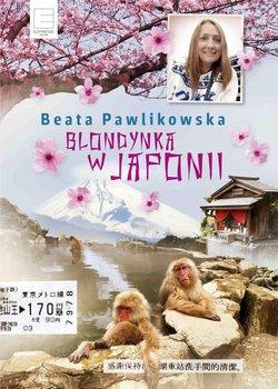 Blondynka w Japonii-Pawlikowska Beata
