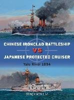 Chinese Battleship vs Japanese Cruiser-Lai Benjamin