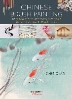 Chinese Brush Painting-Yan Cheng