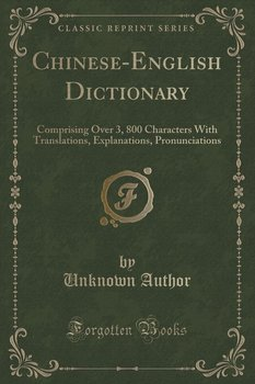 Chinese-English Dictionary-Author Unknown