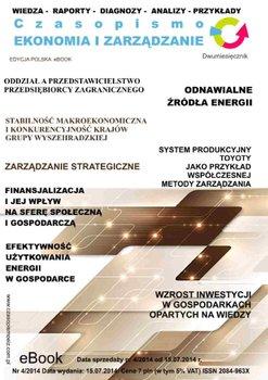 Czasopismo Ekonomia i Zarządzanie nr 4/2014                      (ebook)