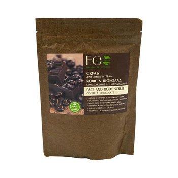Ecolab Ec Laboratorie, Coffe & Chocolate, scrub do twarzy i ciała, 200 g-Ecolab Ec Laboratorie