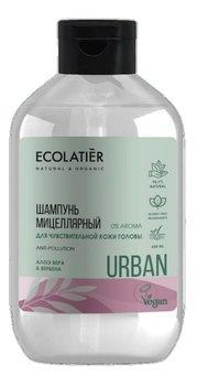 Ecolatier, Urban, micelarny szampon do skóry wrażliwej aloes i werbena, 600 ml-Ecolatier