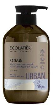 Ecolatier URBAN Odbudowujący balsam do włosów zniszczonych Argana i biały jaśmin 400ml-Ecolatier