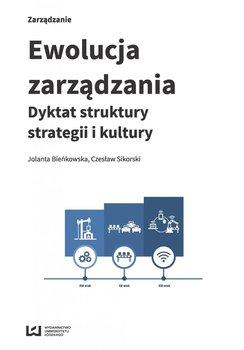 Ewolucja zarządzania. Dyktat struktury, strategii i kultury                      (ebook)