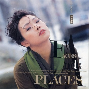 Faces And Places - Sandy Lam