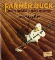 Farmer Duck in Kurdish and English-Waddell Martin