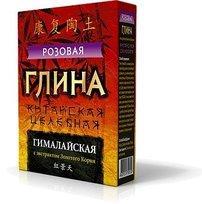Fitocosmetics, glinka różowa chińska himalajska, 100 g