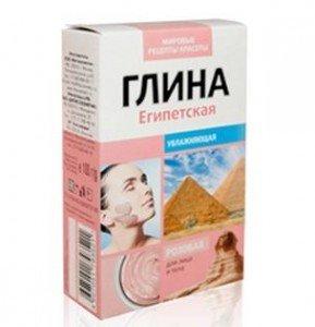 Fitocosmetics, glinka różowa egipska, 100 g-Fitocosmetics