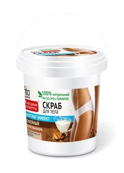 Fitocosmetics, Przepisy Ludowe, scrub do ciała kawowy odmładzający, 155 ml-Fitocosmetics
