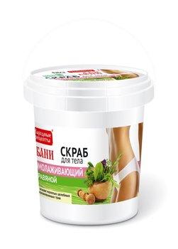 Fitocosmetics, Przepisy Ludowe, scrub do ciała orzechowy modelujący, 155 ml-Fitocosmetics