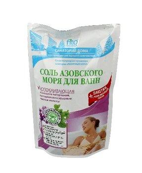 Fitocosmetics, sól do kąpieli z morza azowskiego uspokajająca, 530 g-Fitocosmetics