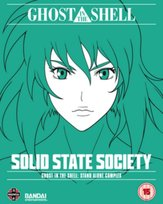 Ghost in the Shell: Stand Alone Complex - Solid State Society  - Kamiyama Kenji