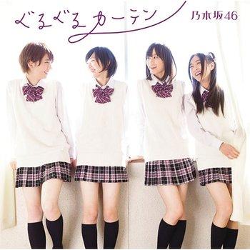 Nogizakano Uta-Nogizaka46