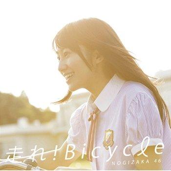 Hashire! Bicycle-Nogizaka46