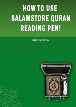 How to Use Salamstore Quran Reading Pen!-Besedin Andrei