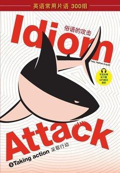 Idiom Attack Vol. 3 - Taking Action (Sim. Chinese)-Liptak Peter Nicholas