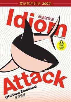 Idiom Attack Vol. 4 - Getting Emotional (Sim. Chinese Edition)-Liptak Peter Nicholas