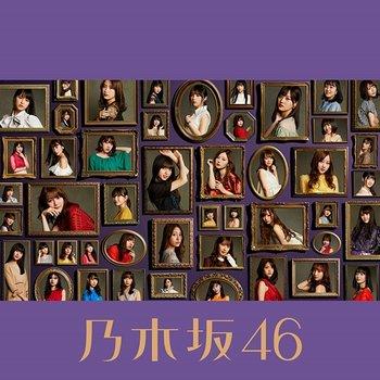 Imaga Omoideni Narumade-Nogizaka46