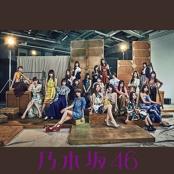 Another Ghost-Nogizaka46
