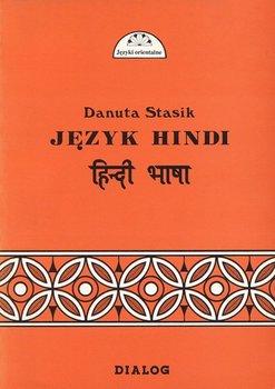 Język hindi. Część 1. Kurs podstawowy-Stasik Danuta