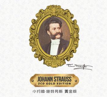 Johann Strauss: Gold Edition-Various Artists