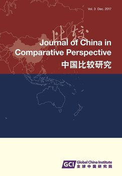 Journal of China in Comparative Perspective Vol. 3, 2017