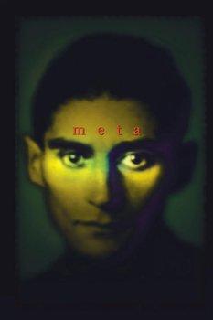 Kafka Unleashed-Lundberg Phillip
