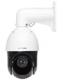 KAMERA IP SZYBKOOBROTOWA ZEWNĘTRZNA DS-2DE4215IW-DE(E) - 1080p 5 ... 75 mm Hikvision