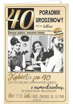 Karnet okolicznościowy, 40 urodziny, U79-AB Card