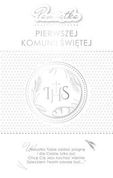Kartka Pamiątka komunii, KP 13-AB Card