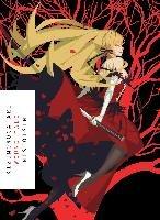 Kizumonogatari: Wound Tale-Ishin Nishio