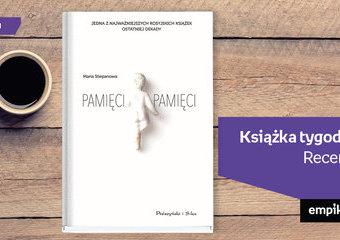 """Książka tygodnia – """"Pamięci pamięci"""". Recenzja"""