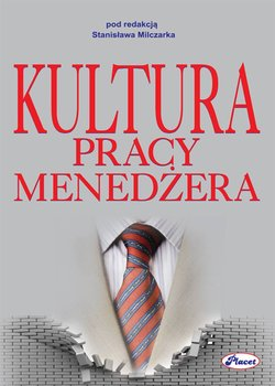 Kultura pracy menedżera                      (ebook)