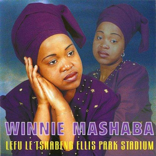 Lefu Le Tshabeng Ellis Park Stadium