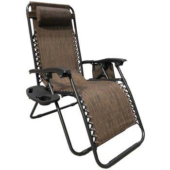 Leżak /Fotel ogrodowy składany SASKA GARDEN Relax ze stolikiem i gazetownikiem beżowy-Saska Garden
